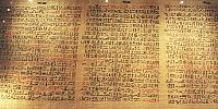Ebers_papyrus_200x100